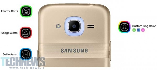 Samsung Galaxy J2 (2016) officially unveiled with Smart Glow notifications2
