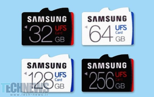 Samsung Introduces World's First Universal Flash Storage (UFS) Memory Card