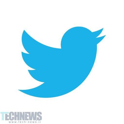 Photo of امکان دریافت تأییدیه اکانت توئیتر از امروز در دسترس کاربران است