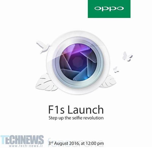 شرکت اوپو دعوتنامههای مراسم رونمایی از گوشی F1s در 13 مردادماه را ارسال کرد