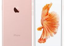 iPhone 7 could be (3)