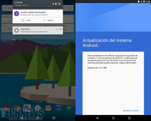Receive a notification in Spanish for your Nexus 7 (2013)? Read this immediately before updating