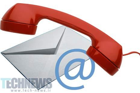Photo of راهاندازی سرویس پست تلفنی به صورت یکپارچه در کل کشور