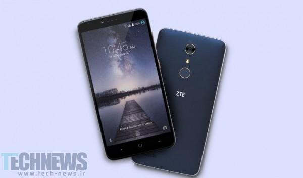 zte-zmax-pro-e1468903711788