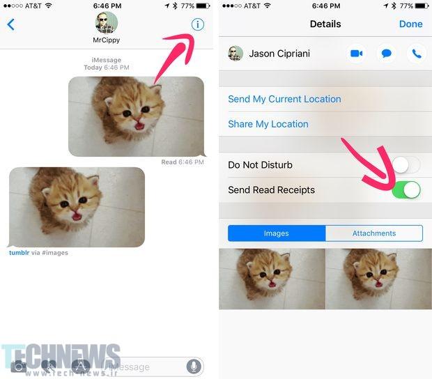 ارسال تصاویر کوچک برای صرفهجویی در مصرف دادهها