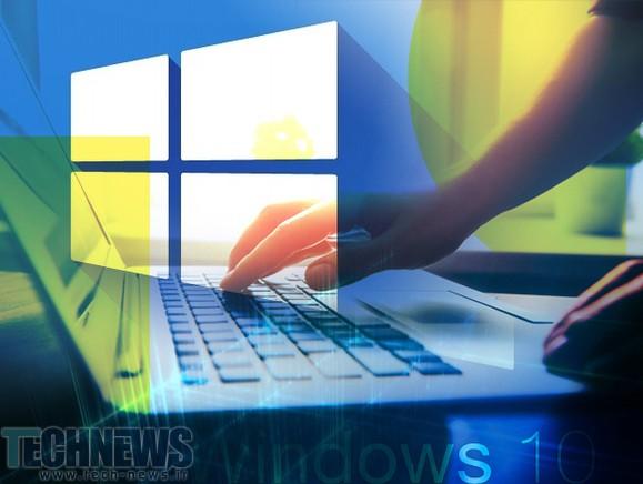 امنیت بالای ویندوز 10، هکرها را تحت تاثیر خود قرار داده است!