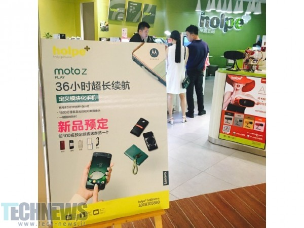 تصاویر جدید منتشر شده از Moto Z Play تاریخ عرضه آن را 16 شهریورماه اعلام کردهاند
