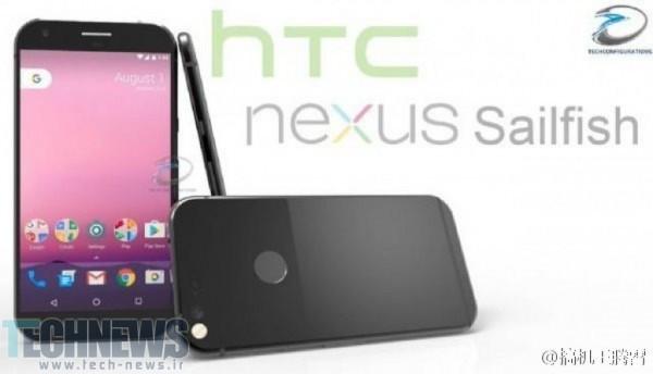 Photo of درز تصاویر جدید Nexus Sailfish؛ نمایش از تمام زوایا