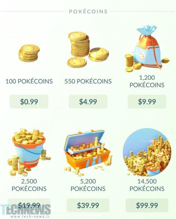 سکه های بازی پوکمون گو- pokecoins