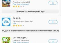 فروشگاه  Galaxy Apps (4)