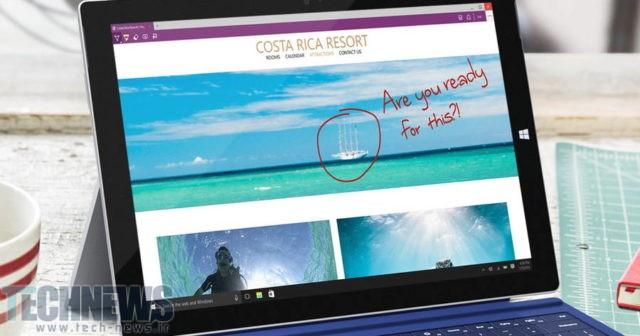 Photo of مایکروسافت در ازای استفاده از مروگر Edge به کاربران پول پرداخت میکند