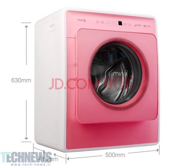 محصول هوشمند بعدی شیائومی ماشین لباسشویی است