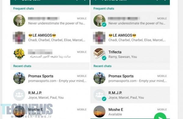 Photo of واتساپ امکان ارسال همزمان یک پیام به چندین گروه را به قابلیتهای خود افزود
