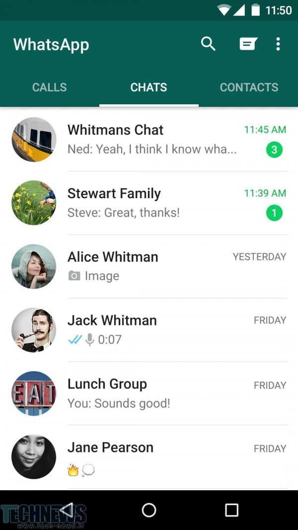 واتساپ به زودی امکان ارسال فایلهای ویدئویی بهصورت GIFs را به قابلیتهای خود میافزاید
