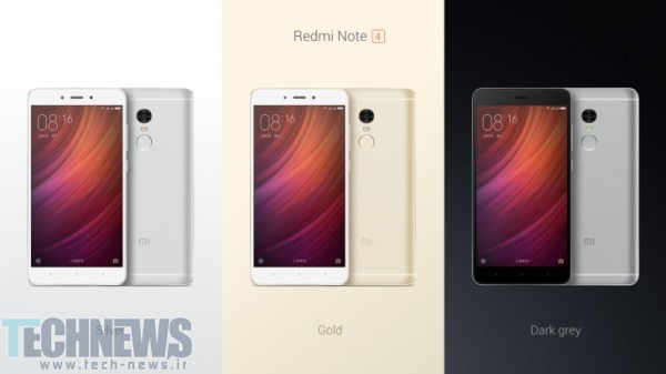 گوشی Redmi note 4 شیائومی-
