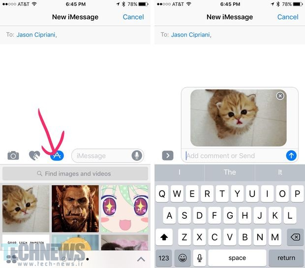 اپلیکیشن Messages دارای کادر جستجوی داخلی مخصوص به خود است