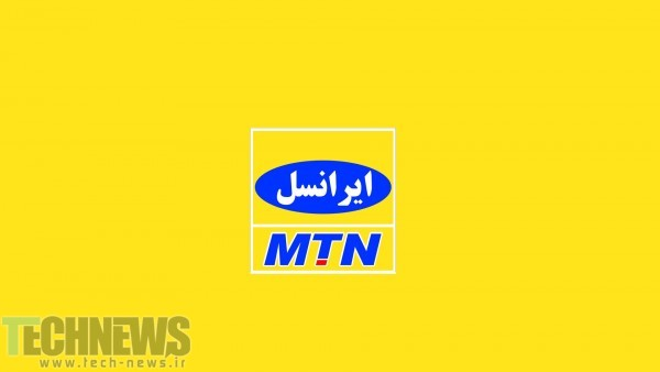 Photo of سرویس اینترنت بیسیم و پرسرعت خانگی و اداری برای اولین بار در ایران