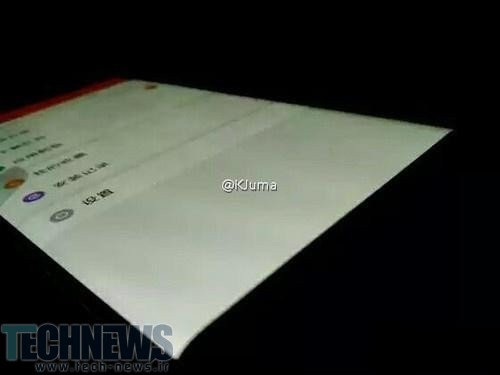 Alleged-Xiaomi-Mi-Note-2-photo (1)