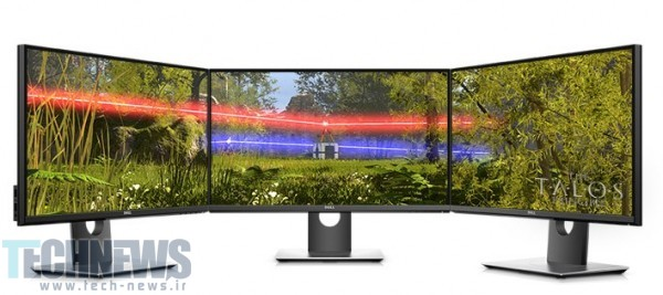 Dell 27-inch gaming display