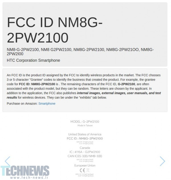 HTC-Nexus-Sailfish-FCC_1