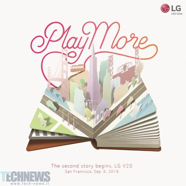 Photo of الجی 16 شهریورماه را تاریخ رونمایی از LG V20 اعلام کرده است