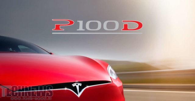 آخرین بهروزرسانی نرمافزاری برای تسلا مدل S، آن را به یکی از سریعترین خودروهای دنیا تبدیل میکند