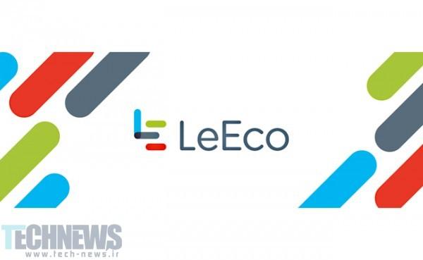 LeEco شرکت