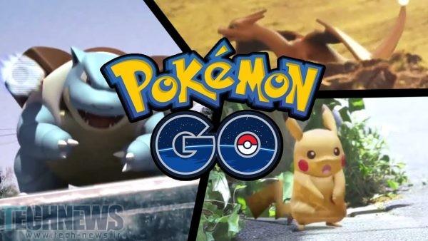 Pokemon Go با فروش بیش از 200 میلیون دلار در ماه، رکورد فروش Cany Crush و Clash Royale را شکست