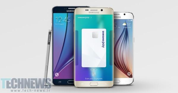 سامسونگ در خصوص نقص امنیتی Samsung Pay توضیح داد
