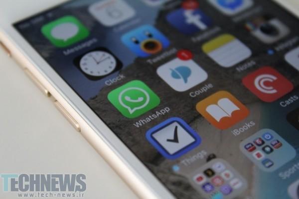 واتساَپ به منظور جلوگیری از سوء استفاده، شماره تماس کاربران را با فیسبوک به اشتراک میگذارد