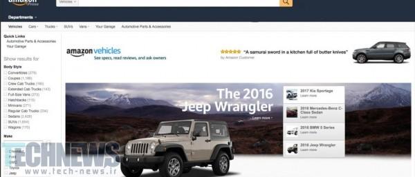 amazon_vehicles-980x420