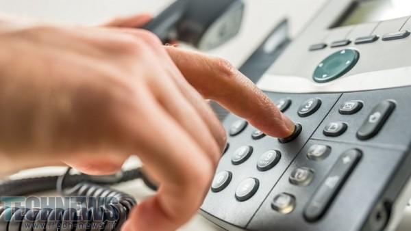 Photo of قیمت تلفن ثابت ۲۰۰هزار تومان شد