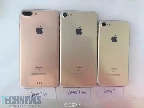 iphone-7-iphone-7-plus-iphone-7-pro-back-768x576