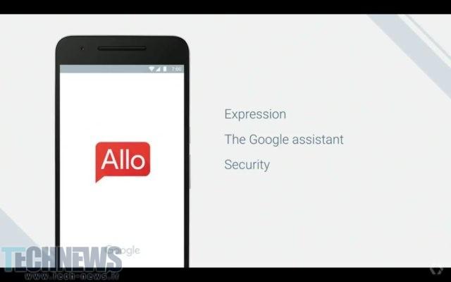 Photo of پلتفرم پیامرسانی Allo گوگل احتمالا این هفته رونمایی شود