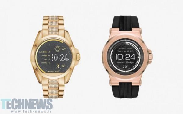 دو ساعت هوشمند جدید توسط Michael Kors معرفی شد