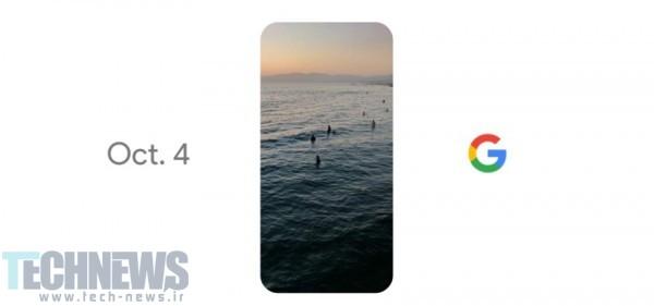 Photo of گوگل گوشیهای پیکسل خود را 13 مهرماه رسما رونمایی میکند