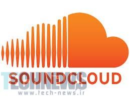 Photo of اسپاتیفای به زودی SoundCloud را خریداری میکند
