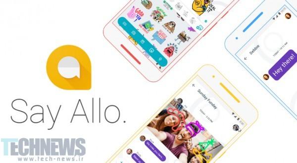 Photo of اپلیکیشن Allo تاکنون بیش از 1 میلیون بار دانلود داشته است