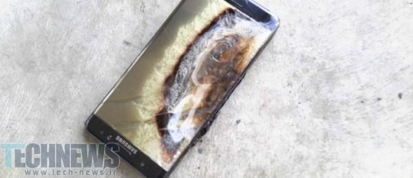 آیا گلکسی نوت 7 شما هم آتش می گیرد؟