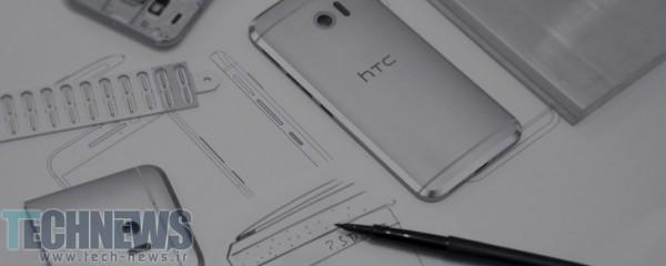 Photo of گزارشات مالی HTC از افزایش درآمد 4 درصدی در ماه آگوست خبر میهند