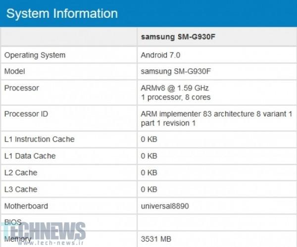 سامسونگ در حال آزمودن اندروید 7 روی گوشیهای گلکسی اس 7 و اس 7 اج است