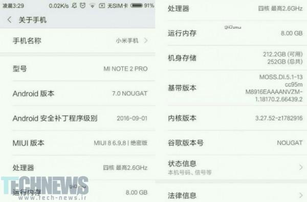 تصاویر منتشر شده از رم 8 گیگابایتی و حافظه 256گیگابایتی برای گوشی Mi Note 2 خبر دادند