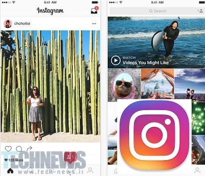 Photo of نسخه جدید اینستاگرام در iOS امکان بزرگنمایی تصاویر و ویدئوها را فراهم کرده است