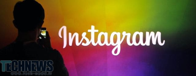 Photo of اینستاگرام با قابلیتهای جدید برای ویندوز 10 موبایل بهروزرسانی شد
