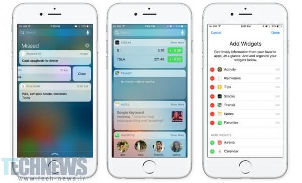 ویجت های iOS 10
