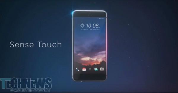شرکت HTC مشغول کار بر روی سری جدید گوشیهای هوشمند خود با نام Ocean است