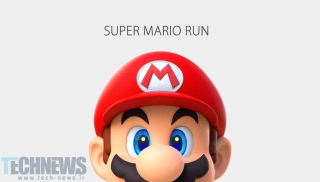 Photo of پس از iOS سال آینده میلادی Super Mario Run به اندروید میآید