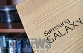 Photo of وجود دوربین دوگانه در گلکسی S8 سامسونگ تایید شد