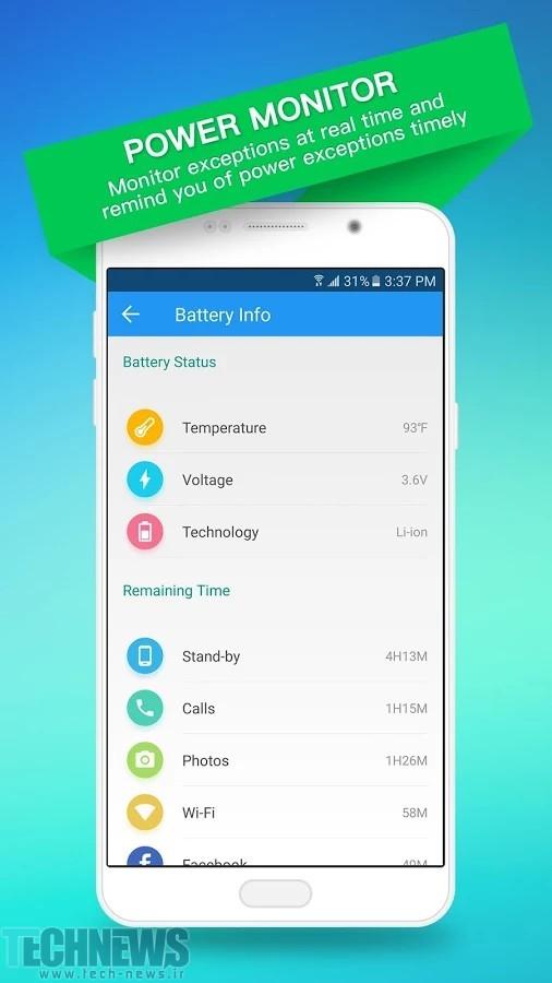 360-battery-battery-saver