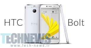 Photo of گوشی HTC Bolt تاییدیه FCC را دریافت کرد